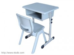 Adjustable Single Student Desk