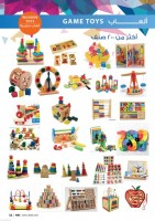 WOODEN TOYS COLLECTION