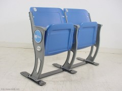 Stadium Chairs for Gyms