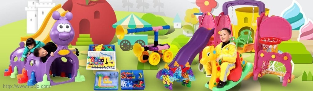 Plastic play ground toys